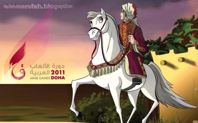 Wathnan mascot from 2011 Arab Games