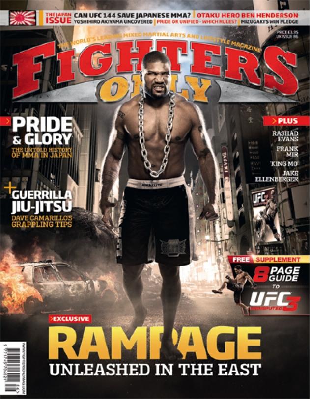 Rampage Jackson loves steroids